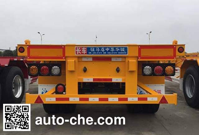Huajun ZCZ9359TJZHJG container transport trailer