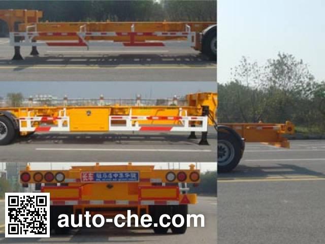 Huajun ZCZ9381TJZHJE container transport trailer