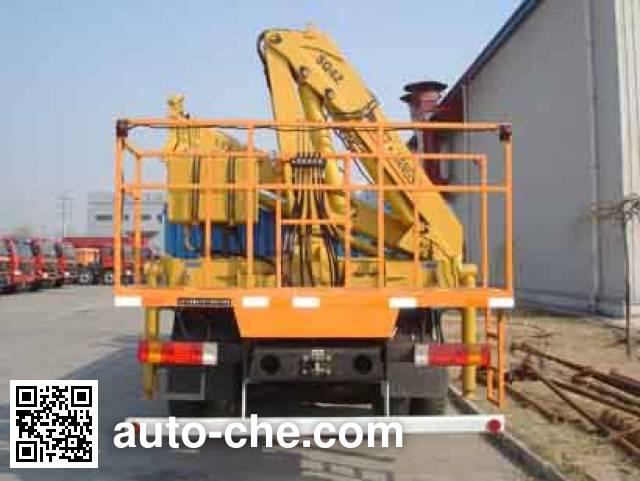 Fuqing Tianwang ZFQ5250JCCA47 weight testing truck