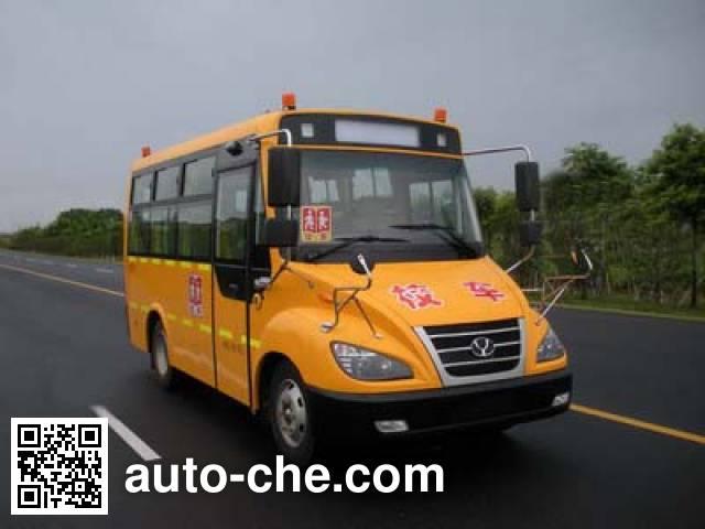 Youyi ZGT6561DVY preschool school bus