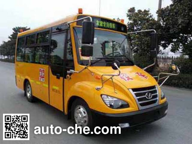 Youyi ZGT6561DVX1 primary school bus