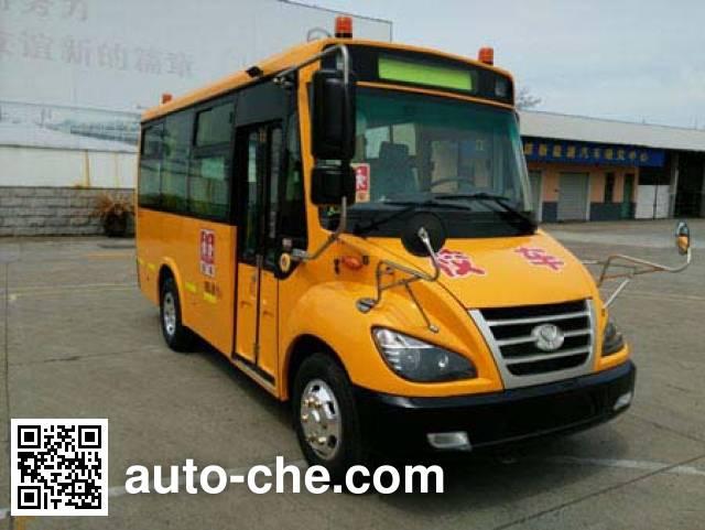 Youyi ZGT6561DVY1 preschool school bus
