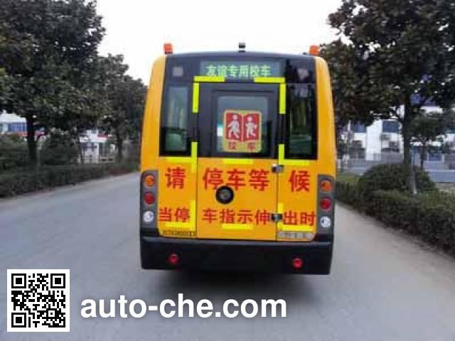 友谊牌ZGT6580DSX3幼儿专用校车