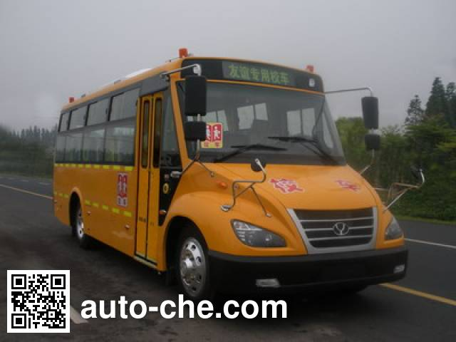 Youyi ZGT6780DVY preschool school bus