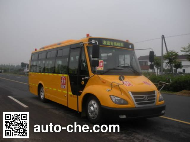 Youyi ZGT6780DVX primary school bus