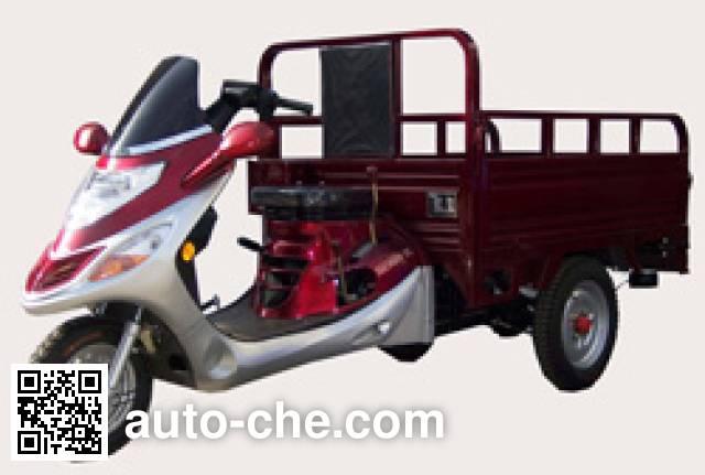 Zhonghao ZH110ZH-2C cargo moto three-wheeler