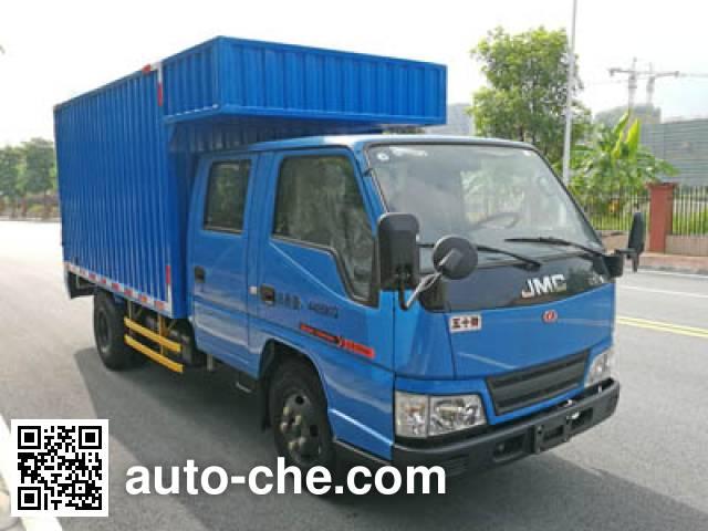 Luzhiyou ZHF5041XXY-JL box van truck