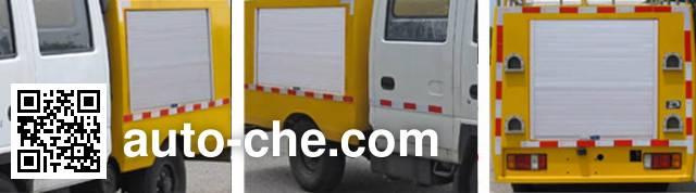 Luzhiyou ZHF5044XJX maintenance vehicle