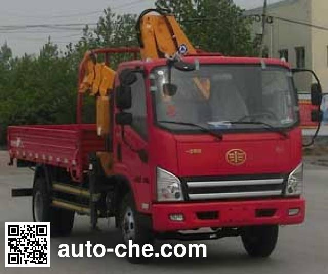 Hailong Jite ZHL5080JSQAE4 truck mounted loader crane