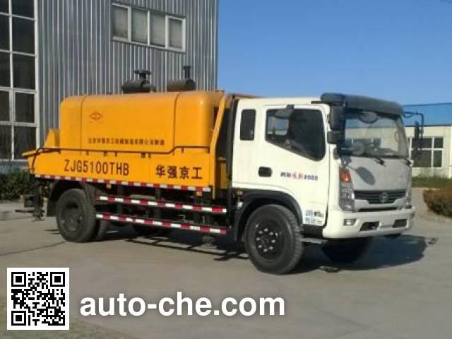 华强京工牌ZJG5100THB车载式混凝土泵车