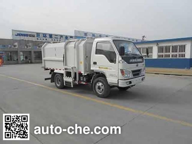 Chenhe ZJH5040TCA food waste truck