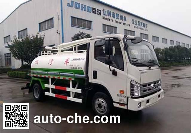 Chenhe ZJH5070GXW sewage suction truck