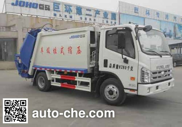 Chenhe ZJH5083ZYS garbage compactor truck