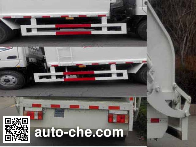 Chenhe ZJH5084ZYS garbage compactor truck