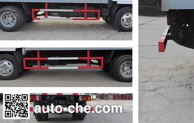 Feiqiu ZJL5043XLCD5 refrigerated truck