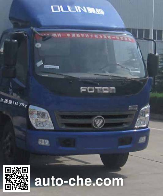 Feiqiu ZJL5129XLCA refrigerated truck