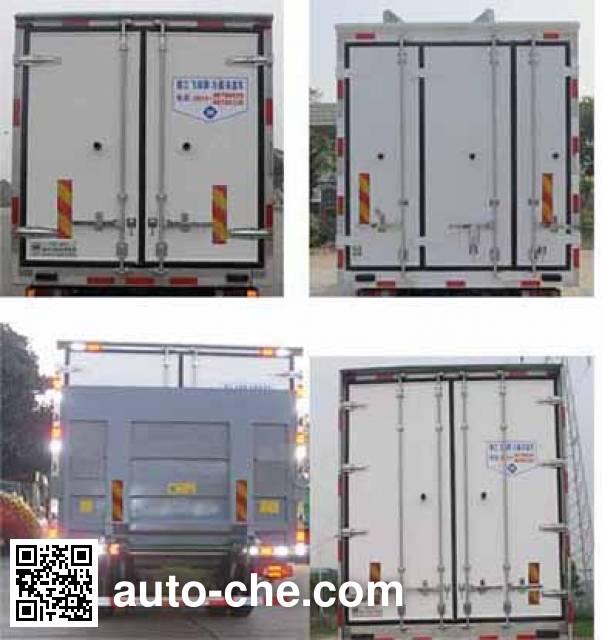 Feiqiu ZJL5167XLCZ5 refrigerated truck