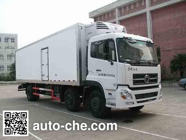 Feiqiu ZJL5253XLCA4 refrigerated truck
