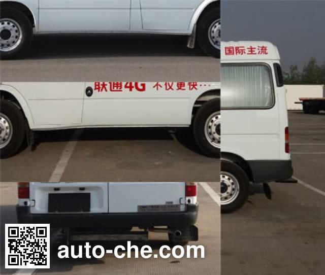 CIMC ZJV5020XDWSD5 mobile shop