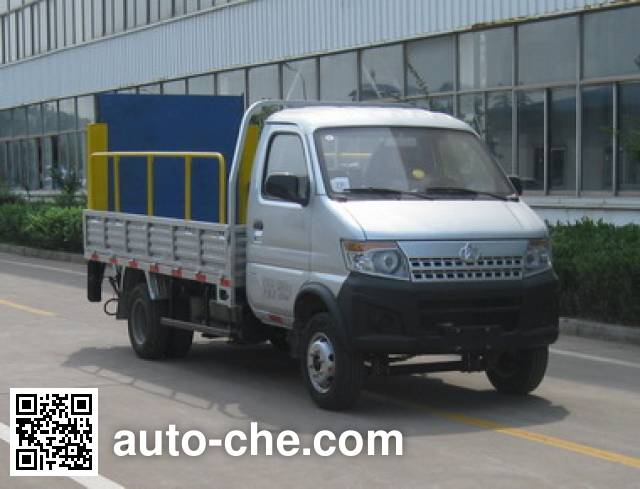CIMC ZJV5030CTYHBS5 trash containers transport truck