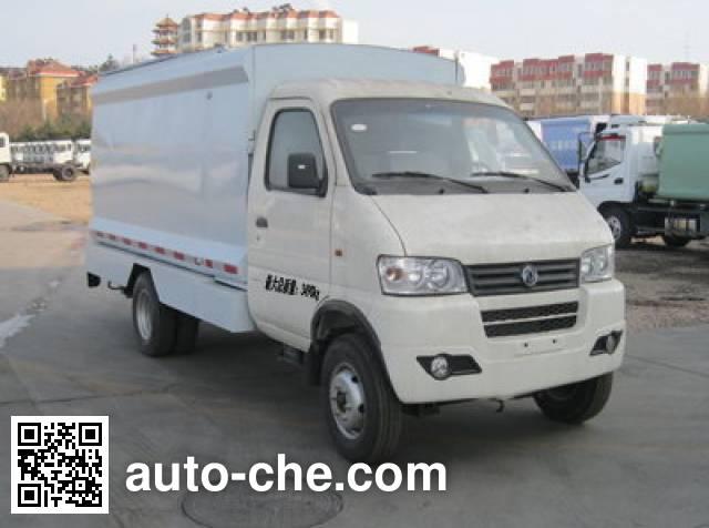CIMC ZJV5030XTYEBEV electric sealed garbage container truck
