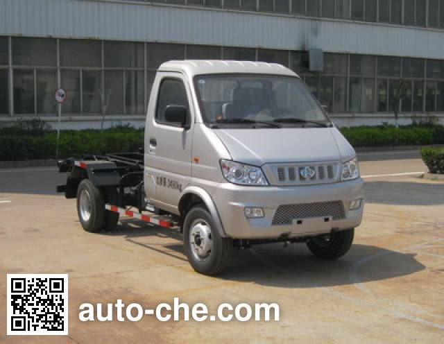 CIMC ZJV5030ZXXHBS4 detachable body garbage truck