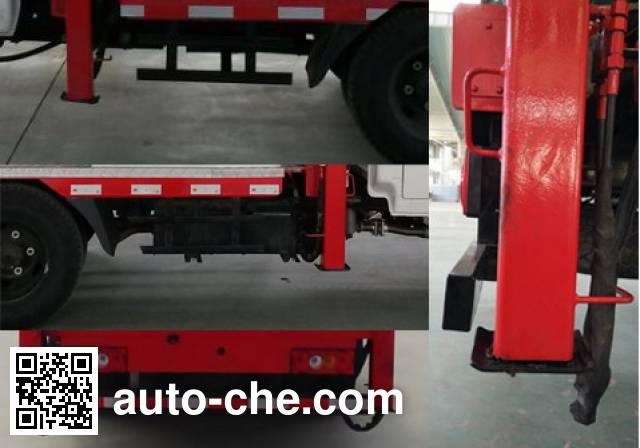 CIMC ZJV5040TBAHBJ ladder truck