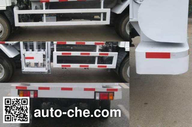 CIMC ZJV5070TCAHBQ food waste truck