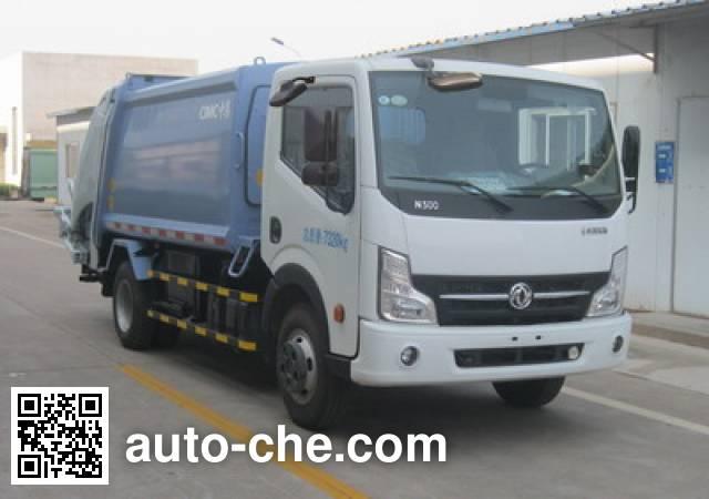 CIMC ZJV5070ZYSHBE garbage compactor truck