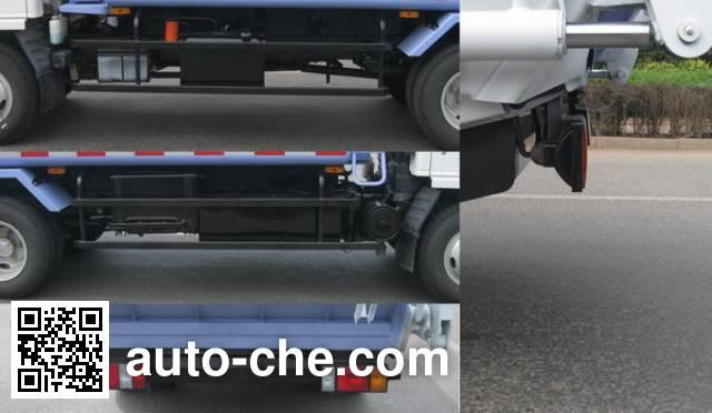 CIMC ZJV5076ZYSHBQ garbage compactor truck