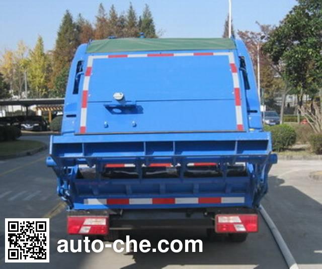 CIMC ZJV5071ZYSHBL5 garbage compactor truck