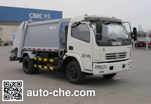 CIMC ZJV5080ZYSHBE garbage compactor truck