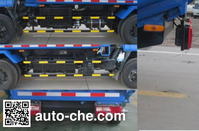 CIMC ZJV5080ZYSHBL5 garbage compactor truck