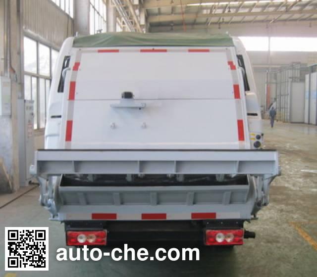 CIMC ZJV5081ZYSHBB garbage compactor truck