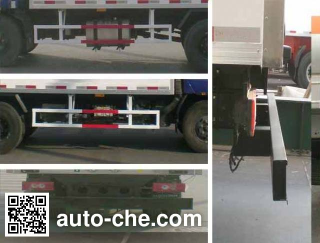 CIMC ZJV5089XLCSD refrigerated truck