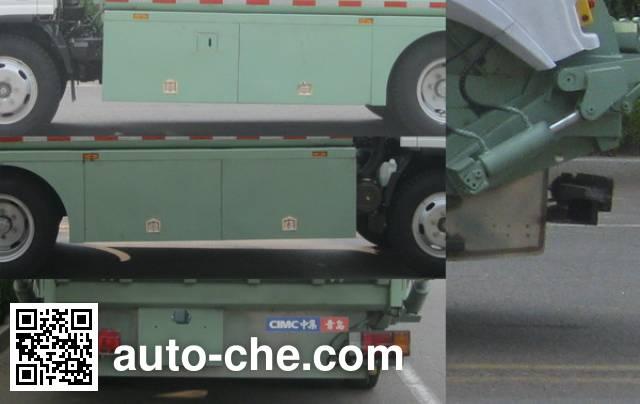 CIMC ZJV5100ZYSHBQ4 garbage compactor truck