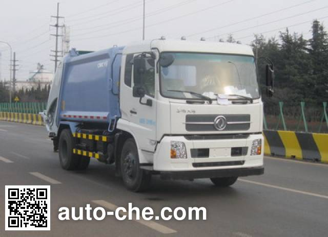 CIMC ZJV5121ZYSHBE garbage compactor truck