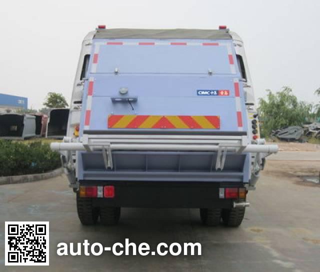 CIMC ZJV5140ZYSHBQ garbage compactor truck