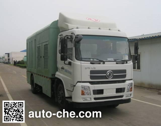 CIMC ZJV5160TXSHBE5 street sweeper truck