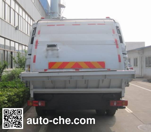 CIMC ZJV5160ZYSHBG5 garbage compactor truck
