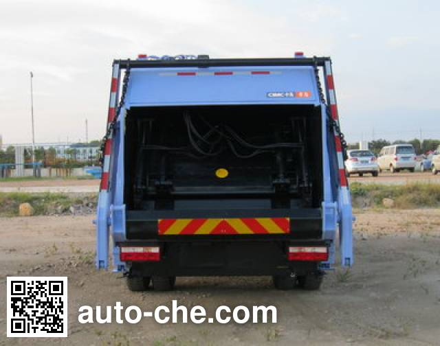 CIMC ZJV5160ZYSHBH garbage compactor truck