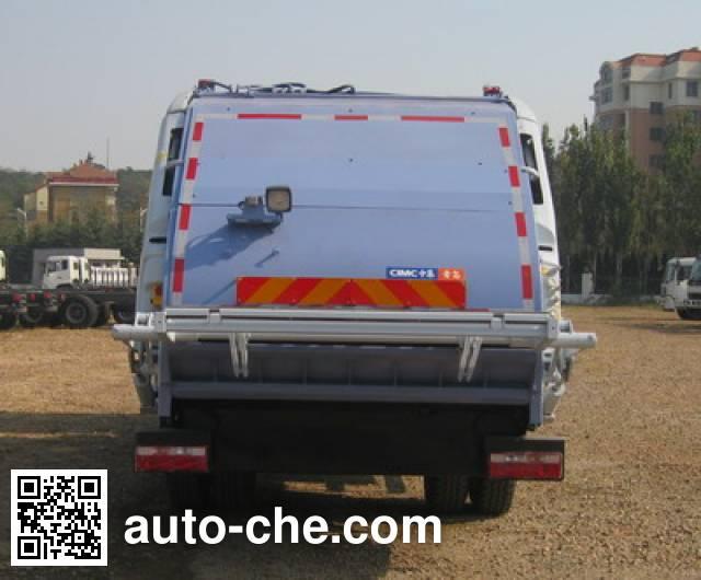 CIMC ZJV5160ZYSHBH5 garbage compactor truck