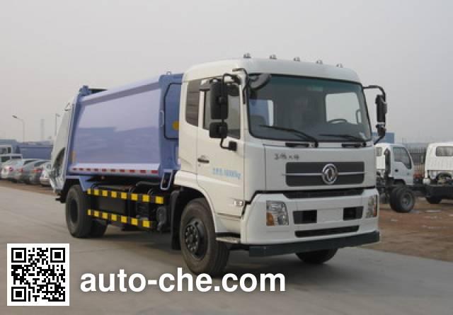 CIMC ZJV5162ZYSHBE garbage compactor truck