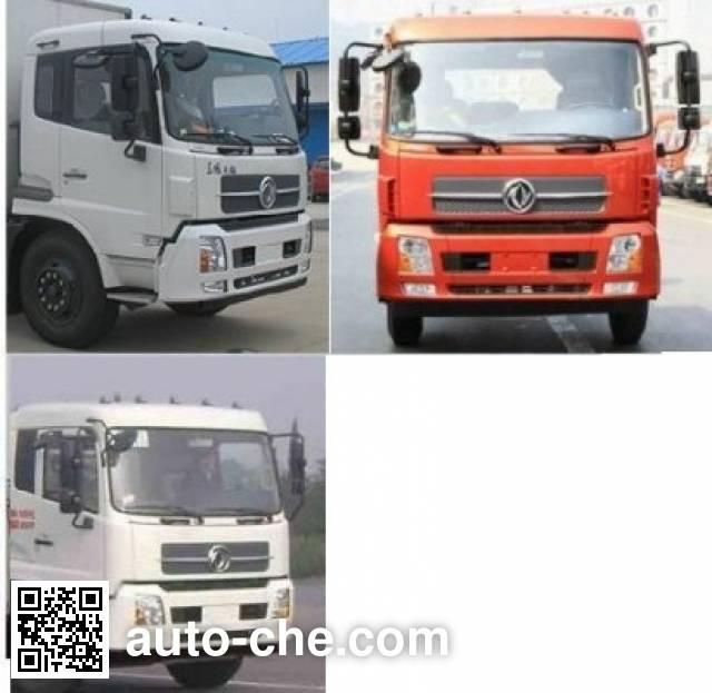 CIMC ZJV5180ZYSHBE5 garbage compactor truck