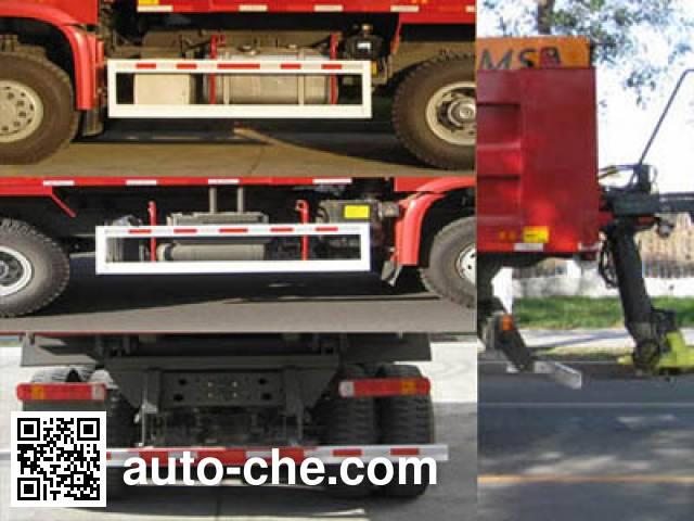 CIMC ZJV5250TCXSZ snow remover truck