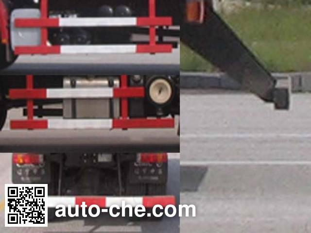 CIMC ZJV5250TCXYKSX snow remover truck