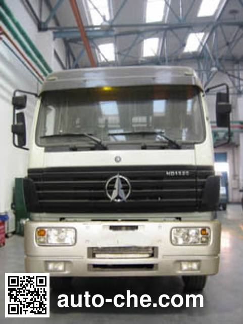 CIMC ZJV5251GJBRJ41 concrete mixer truck
