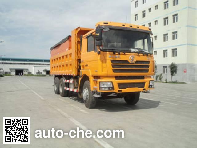 CIMC ZJV5251TCXXJ snow remover truck