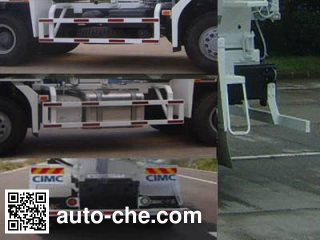 CIMC ZJV5253GJB01 concrete mixer truck