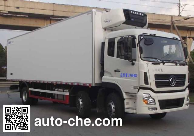 CIMC ZJV5253XLCSH refrigerated truck